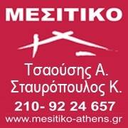 (For Sale) Land Plot || Athens Center/Athens - 120 Sq.m, 145.000€